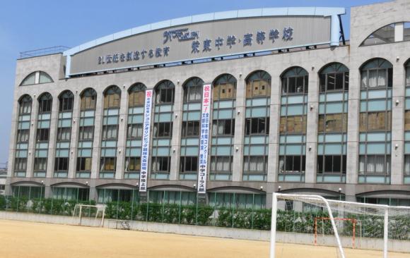 ナビゲーション 埼玉 公立 高校
